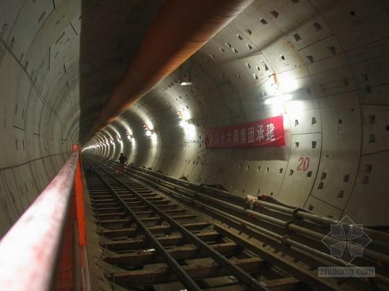 城市地下结构工程设计施工技术讲义390页(内容全面 图文并茂)
