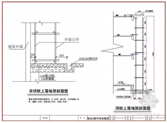 型钢悬挑脚手架示意图及节点详图