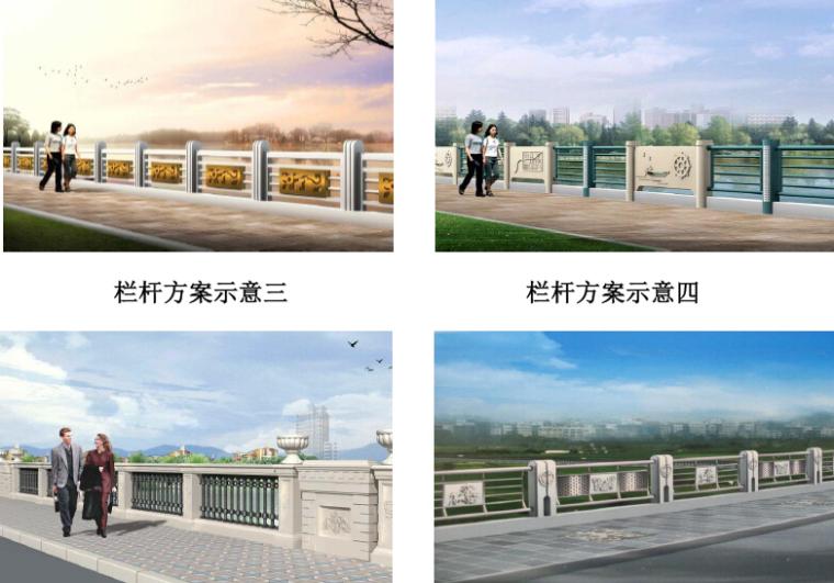 市政道路提升改造工程设计方案投标文本94页附177张图纸(拼宽桥拼宽路基,路桥交通景观)_14