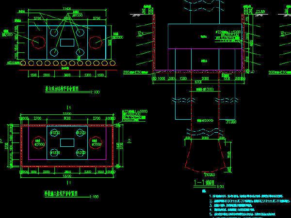 下穿高架桥地铁车站人工挖孔桩托换桩桥桩专项设计图15张CAD