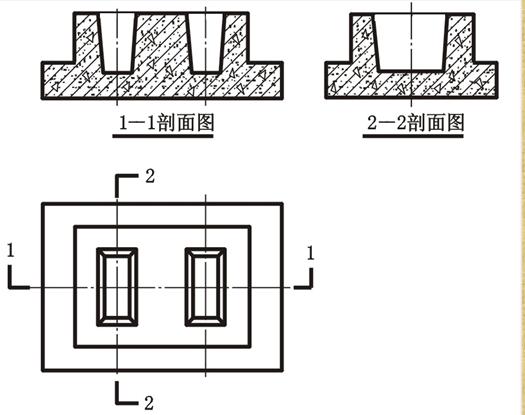 市政工程识图与构造第五章剖面图与断面图(92页)_2