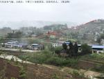 陈益峰:三元地理之羊刃禄堂水