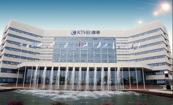 天津康婷健康事業產業園·電氣