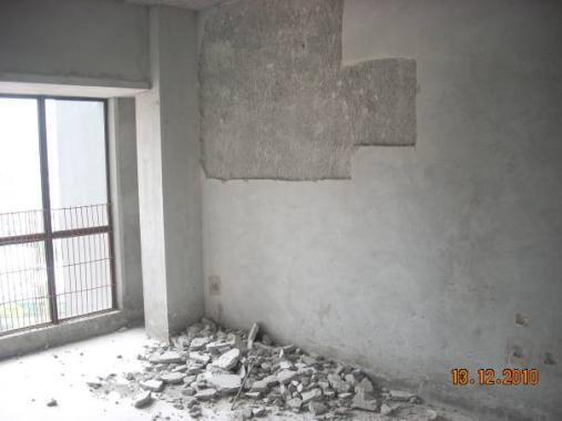 墙面抹灰层空鼓、开裂的成因与对策(附图多)_3