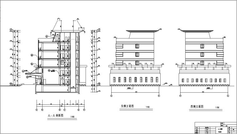 5套商务办公楼建筑设计施工图CAD-新中式多层办公楼建筑设计剖面图