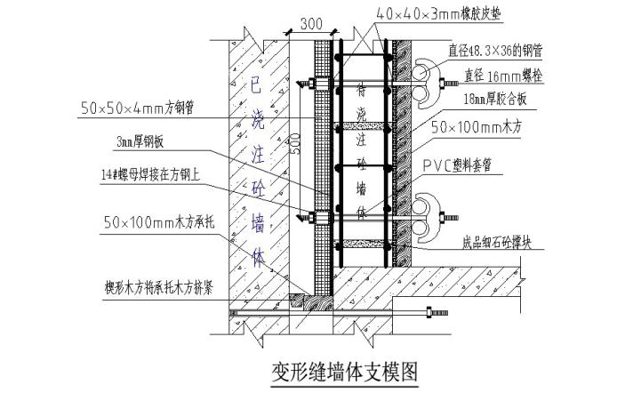 房建工程优质结构创优方案