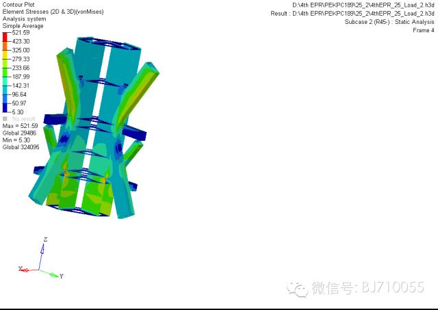 巨柱简介--天津高银117大厦巨柱应用_11
