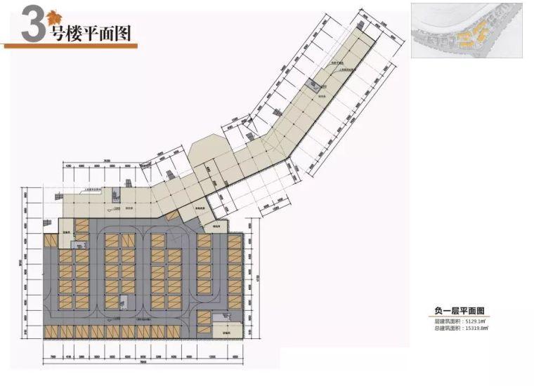带你玩转文化特色,民俗商业街区规划设计方案!_17