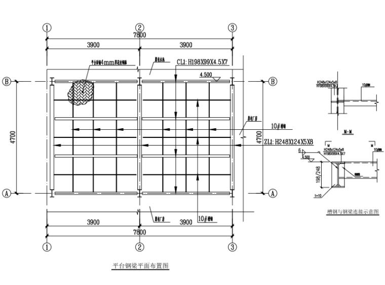 钢结构平台设计图