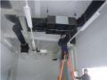 中央空调拆除与安装维修施工方案和技术措施