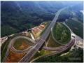 六车道高速公路工程施工组织设计(路桥涵 交通绿化)