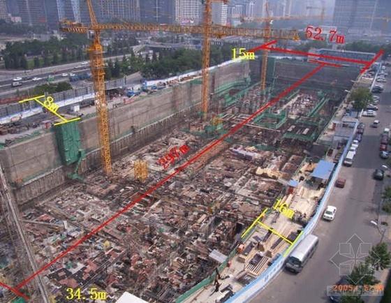 北京某高层办公楼质量情况汇报材料(鲁班奖 90m 内筒外框结构)