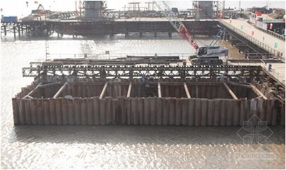 深水基础锁口钢管桩围堰施工工法