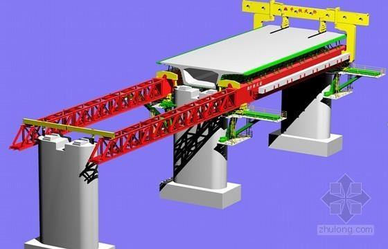 桥梁工程几种常见移动模架构造及施工技术讲解343页PPT(附工程实例)