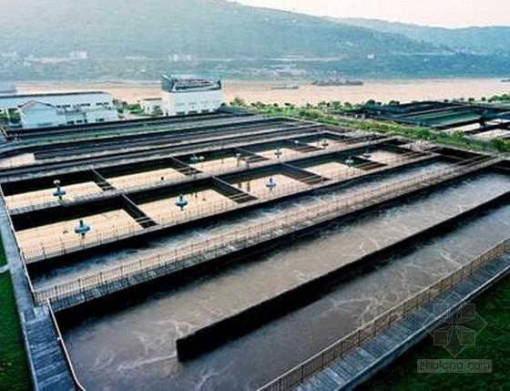 [浙江]2015年农村污水管网工程预算书