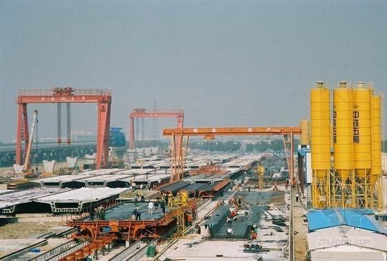 新建铁路工程箱梁预制实施性施工组织设计(117页 知名企业)