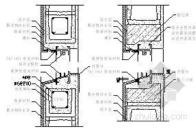 广州某医院高层综合医技楼施工组织设计