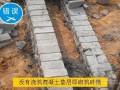 混凝土工程质量控制标准做法