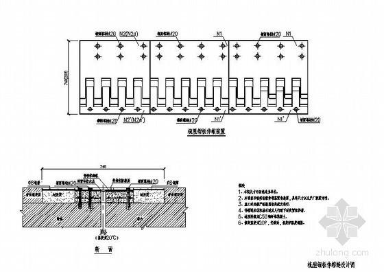 梳型钢板伸缩缝节点详图