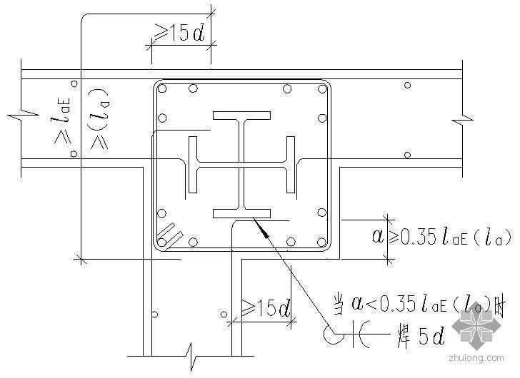 某钢筋混凝土剪力墙与钢骨混凝土柱的连接节点构造详图(三)
