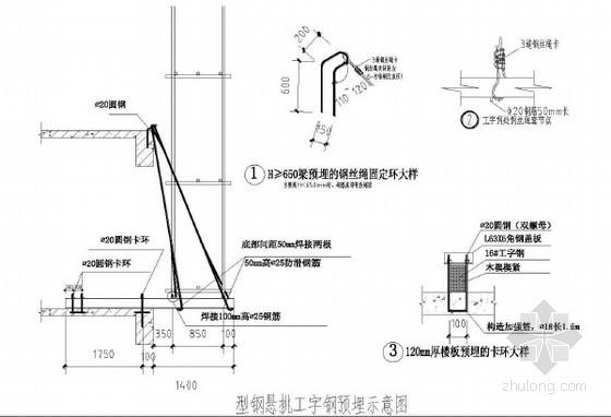 型钢悬挑外脚手架安全专项方案