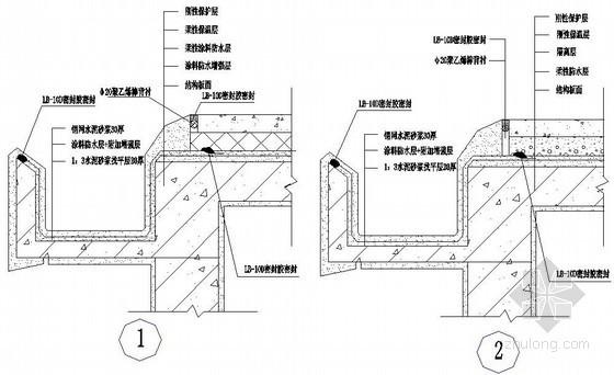 现浇混凝土屋面挑檐沟施工构造图