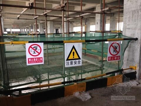 [广东]物流中心项目安全生产与文明施工优良工地施工材料汇报(附图多)