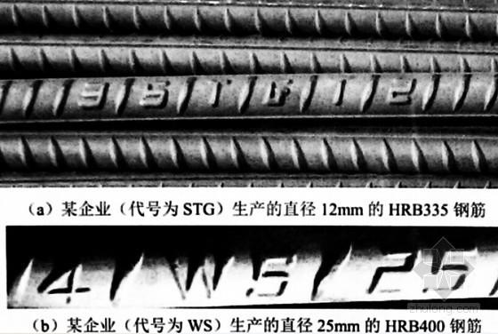 《混凝土结构工程施工质量验收规范》GB50204一2015培训讲义(280页)