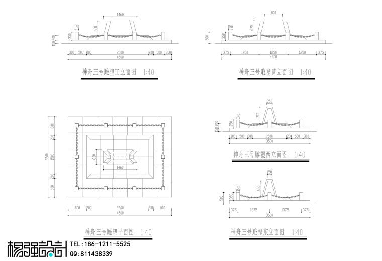 神舟飞船1-6号落点雕塑[纪念版]—杨强设计_8