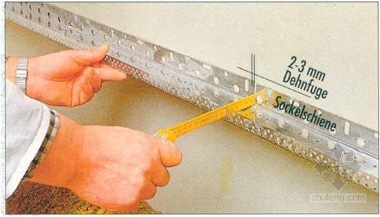 建筑工程外墙外保温施工工艺流程