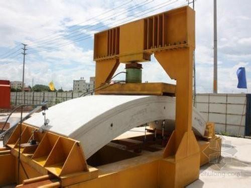 预制混凝土管片、钢管片监理实施细则(完整)