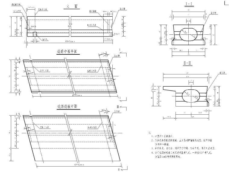 13m先张法预应力混凝土连续空心板施工图设计31张(整体式路基)