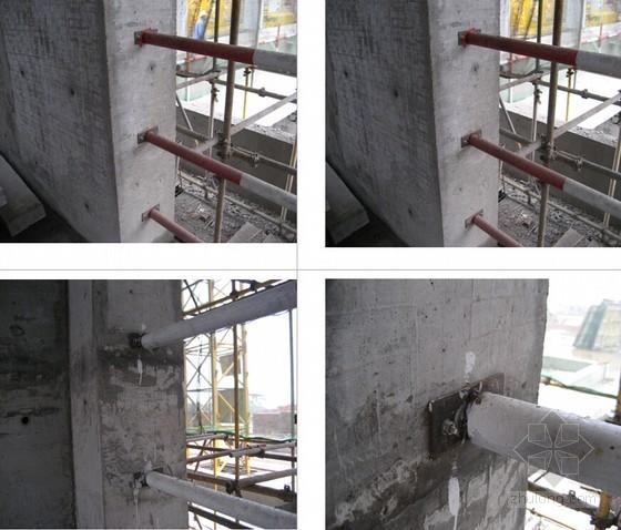 建筑工程施工现场安全质量标准化技术手册(230页 图文结合)