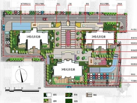 [宁夏]现代时尚住宅景观设计方案