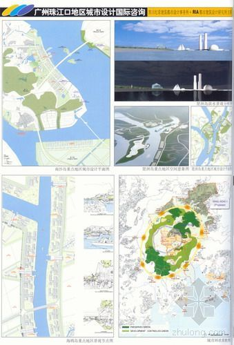 广州珠江口建筑规划设计方案