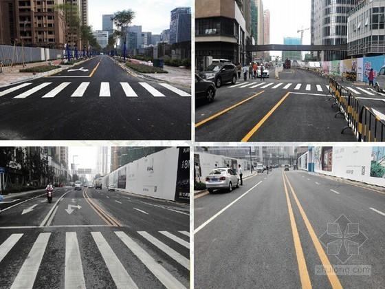 [广东]市政道路创优样板工程汇报材料58页(附图丰富)