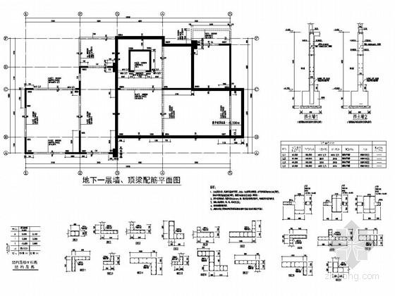 [海南]地上三层框架结构独栋别墅结构施工图