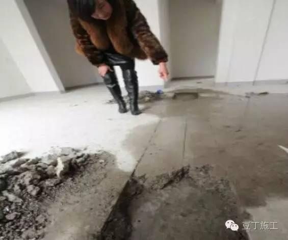 楼地面、隔断墙裂缝主要由这几个原因造成,附防治措施