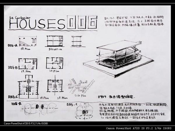柯布西耶住宅抄绘分析-20.jpg