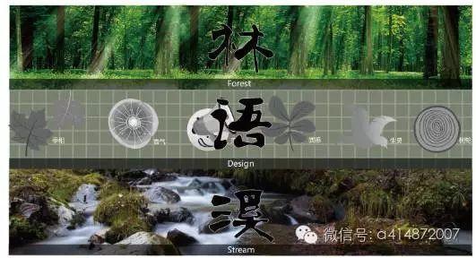 设计师必需懂的吹趴技能——设计理念_6