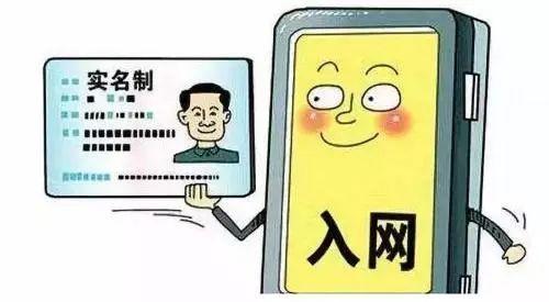严打拖欠工资!11月正式启用全国建筑工人管理服务信息平台_2