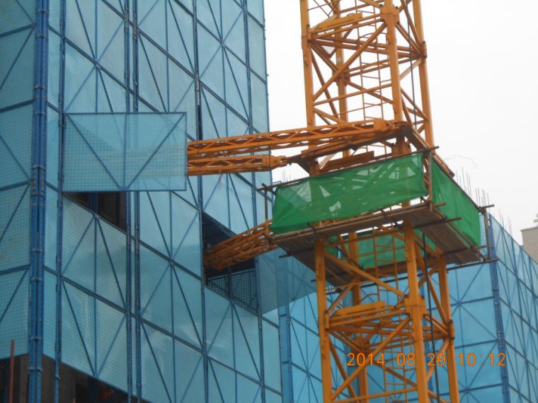 [江西]商住楼及地下室工程附着式升降脚手架(爬架)施工方案