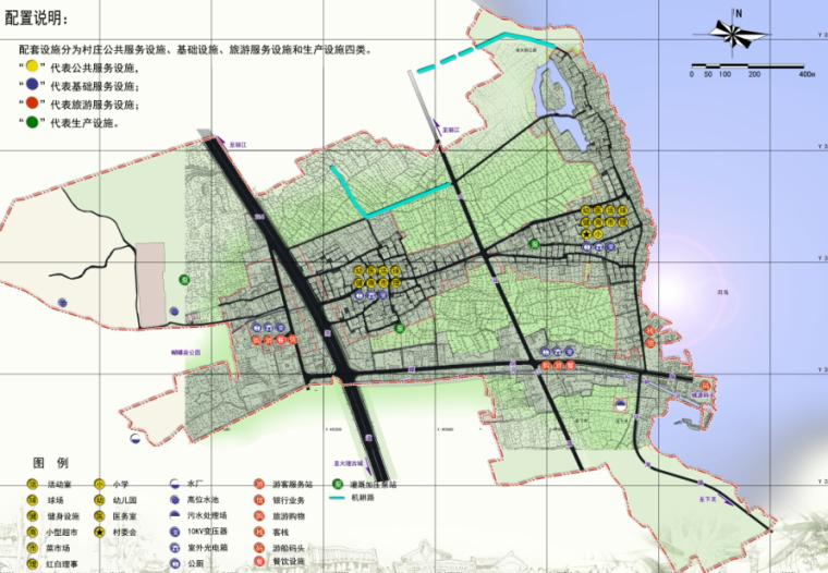 村域服务设施规划图