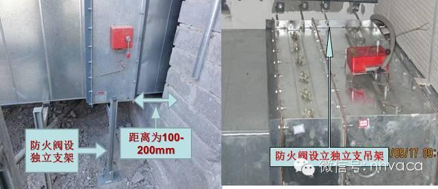 通风空调专业安装工艺重点图文解析_4