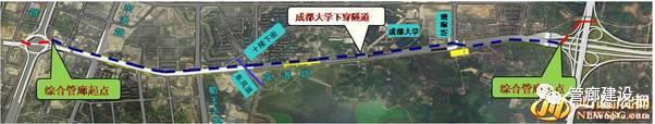 这个试点城市计划建设1000多公里地下综合管廊