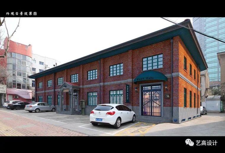 这是太仓历史建筑改造方案
