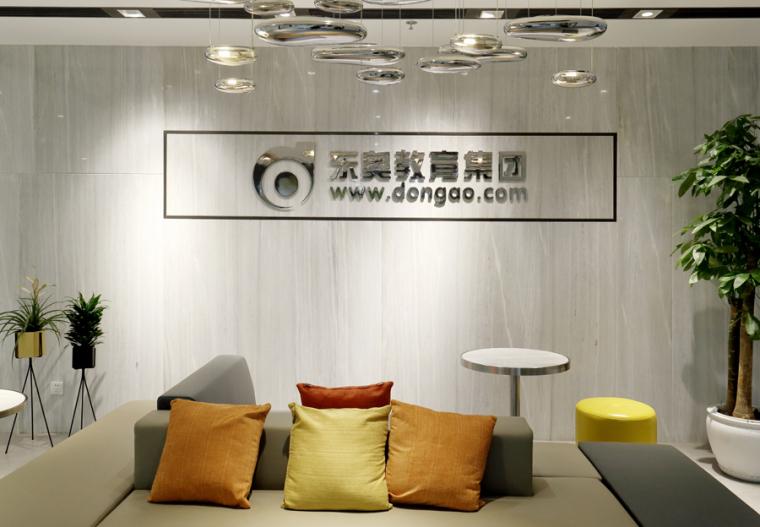 东奥教育集团办公室