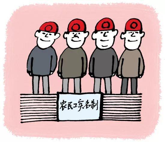 人民日报:以工人实名制撬动建筑业升级