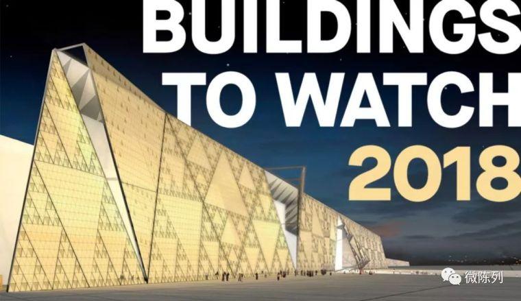 全球10大绝美新建筑