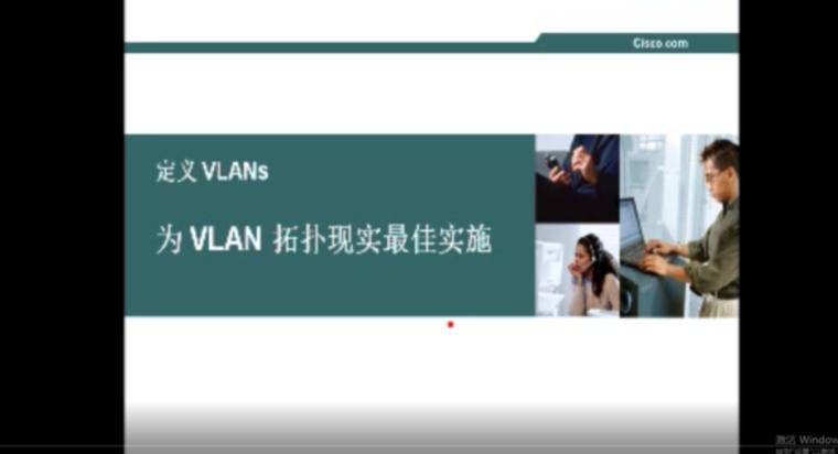 网络知识讲座:定义vlan的三种方式&assign